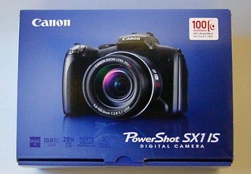 キヤノン「PowerShot SX1 IS」1