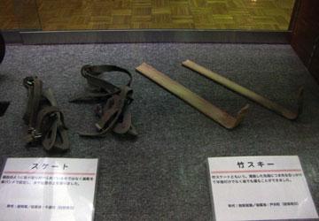 北海道の歴史ギャラリーなどを ...