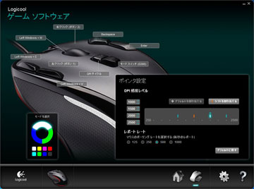 Logicool「Gaming Mouse G300」8